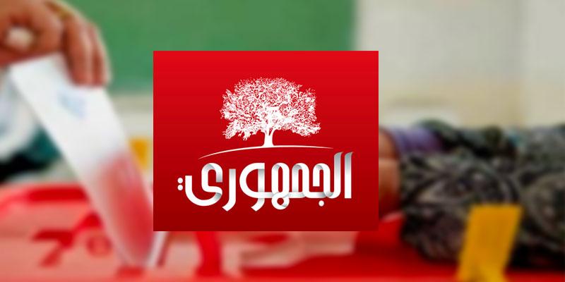 Al-Joumhouri refuse l'amendement de la loi électorale à l'approche des élections de 2019