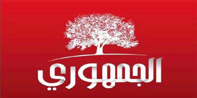 Le parti Joumhoury appelle l'ISIE à revoir le calendrier électoral