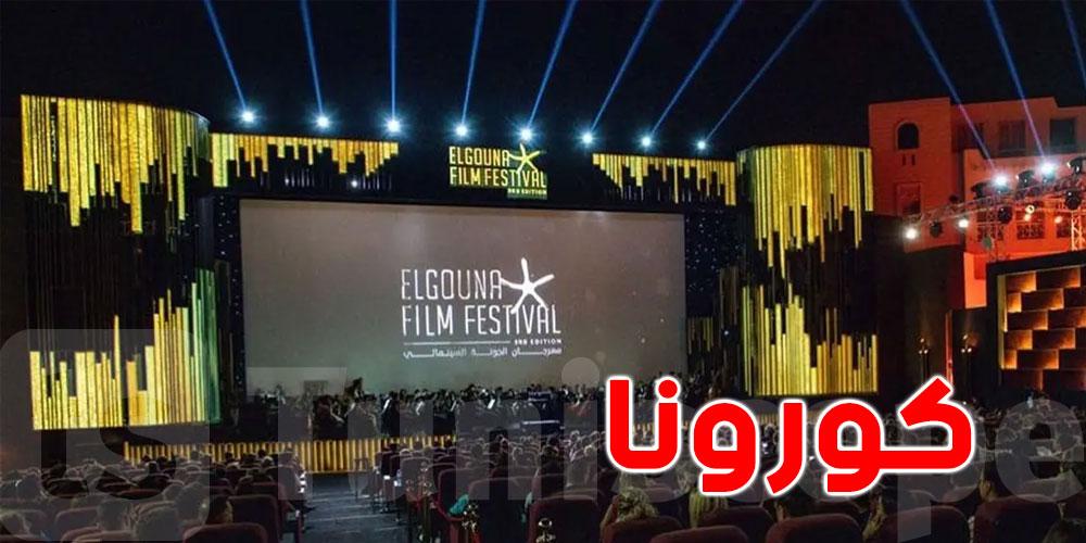 إصابات بالجملة لدى الفنانين المشاركين في مهرجان ''الجونة''