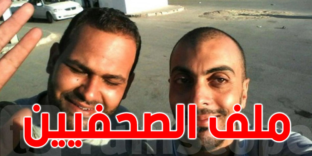 وزير الاتّصال الليبي يتحدث عن  قضية الصحفيين الشورابي والقطاري