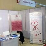 La Tunisie scrute les secteurs du Bien-être et de la santé en Algérie