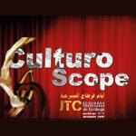 Culturoscope : les journées théâtrales de Carthage