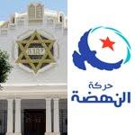 Ennahdha : Les juifs tunisiens sont des citoyens disposant de la plénitude de leurs droits