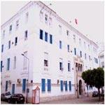 Nouvelles nominations au Ministère de la Justice