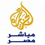 دعوى قضائية لوقف بث قناة الجزيرة مباشر