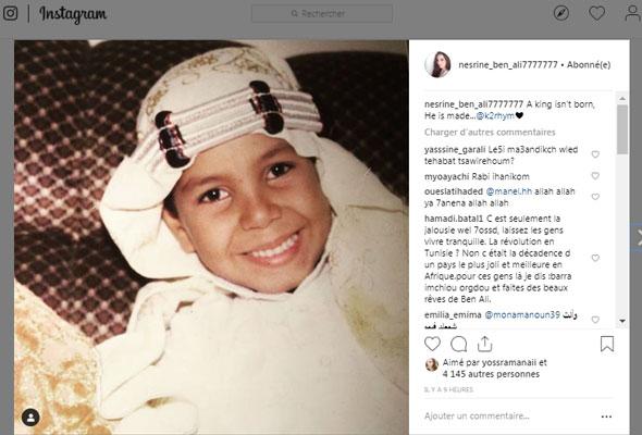 صورة: هكذا تغزّلت نسرين بن علي بكادوريم ووصفته بالملك