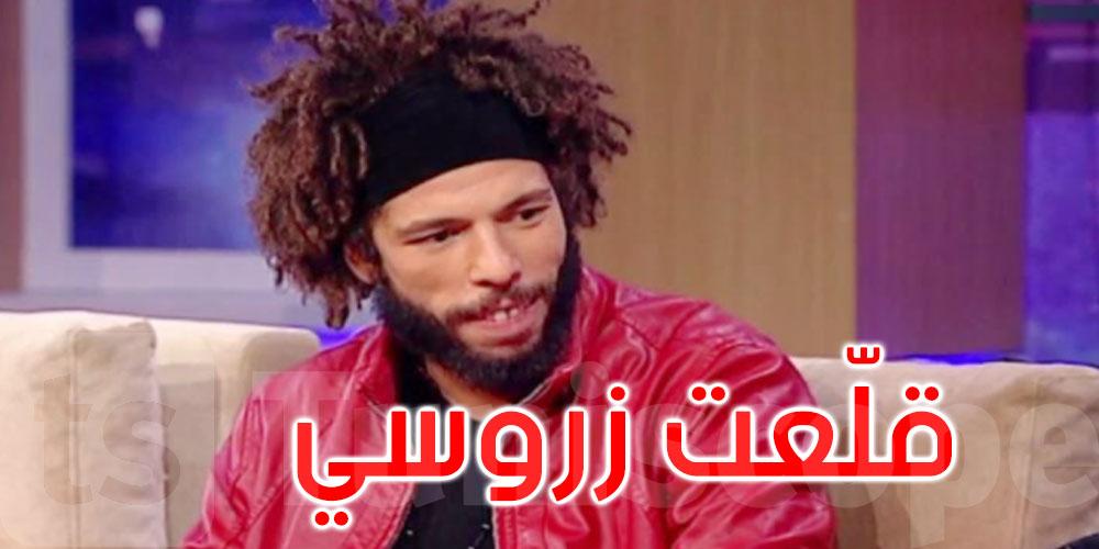 كافون يكشف: قلّعت زروسي بش ينجح دوري في مسلسل كان يا مكانش