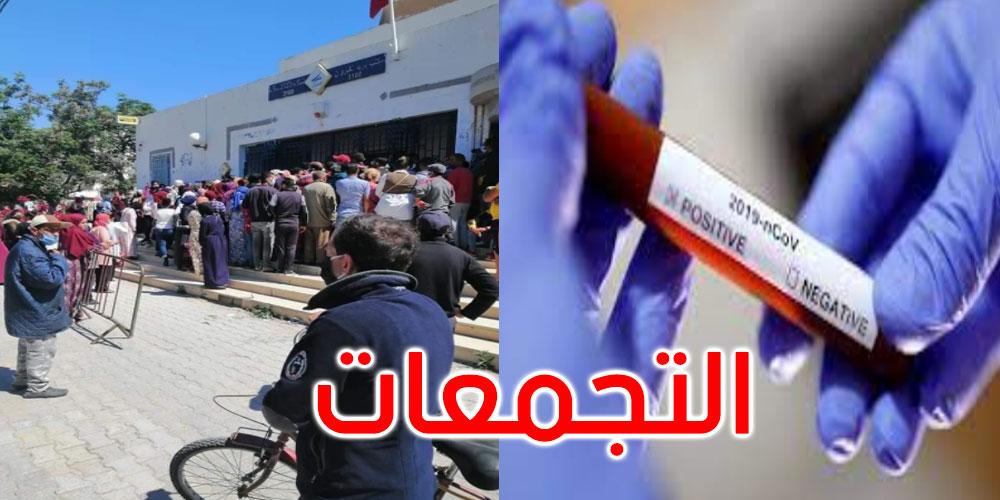 المدير الجهوي للصحة بالقيروان: الوضع الخطير سببه تجمعات أيام العيد