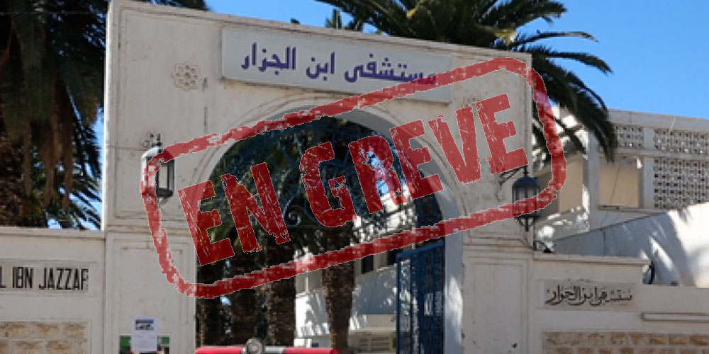 La grève observée à l'Hôpital de Kairouan met en colère les citoyens