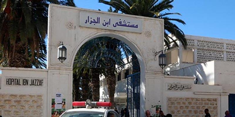 Des patients refoulés à l'hôpital régional de Kairouan à cause de la grève