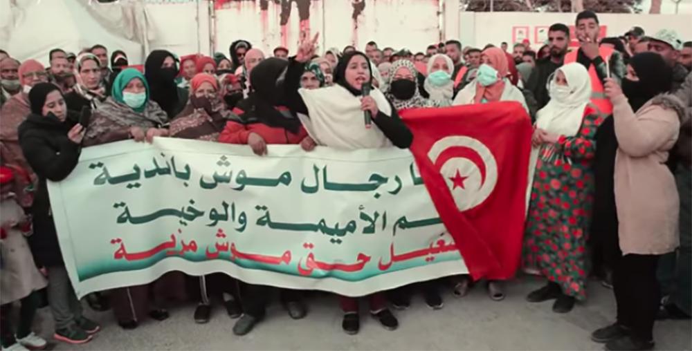 Grève générale à Kairouan le3 décembre