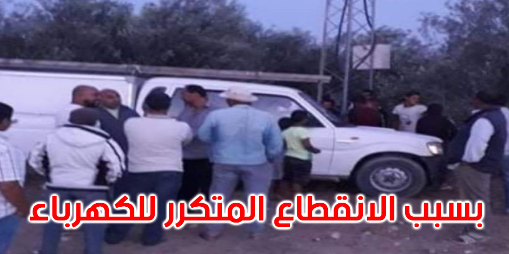 القيروان: احتجاز سيارة تابعة للستاغ