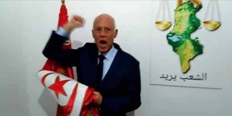 بالفيديو: هذا ما قاله قيس سعيد بعد الإعلان عن مروره للدور الثاني