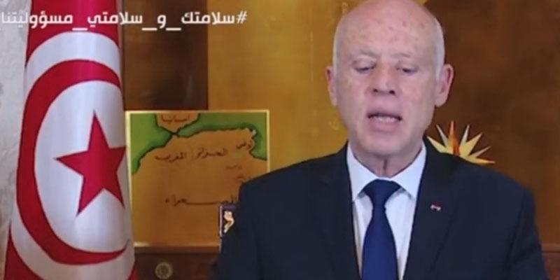 Kaïs Saïed invite les citoyens à faire don de la moitié de leurs salaires
