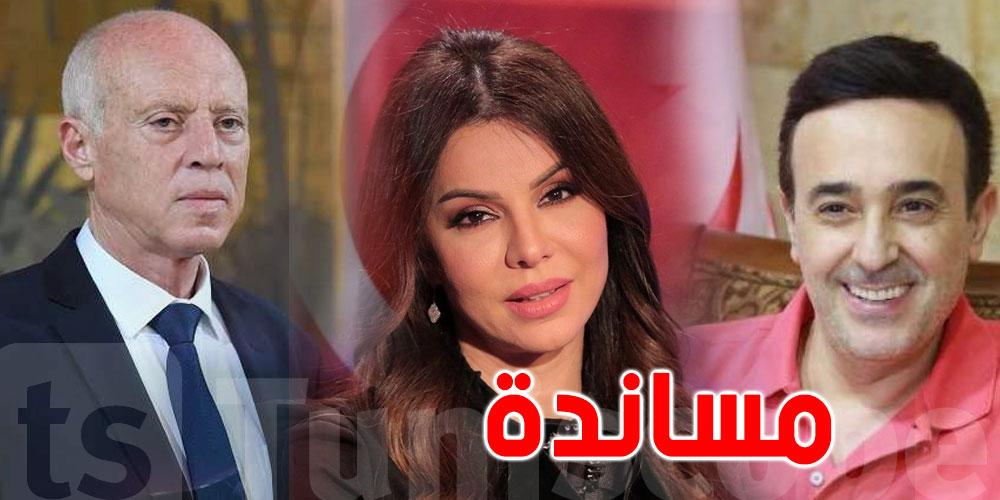 نجوم تونس يتضامنون مع قرارات قيس سعيد