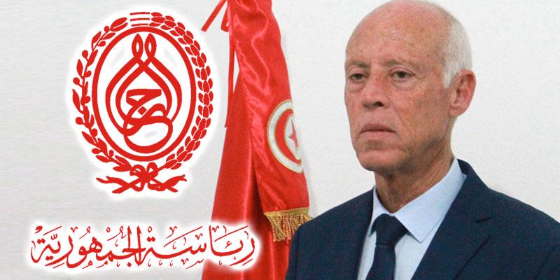 Qui est Kaïs Saïed 6ème Président de la République Tunisienne ?