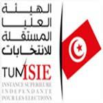 M.Kamel Jendoubi : Nous avons découvert que plus d'un million d'inscrits sont décédés