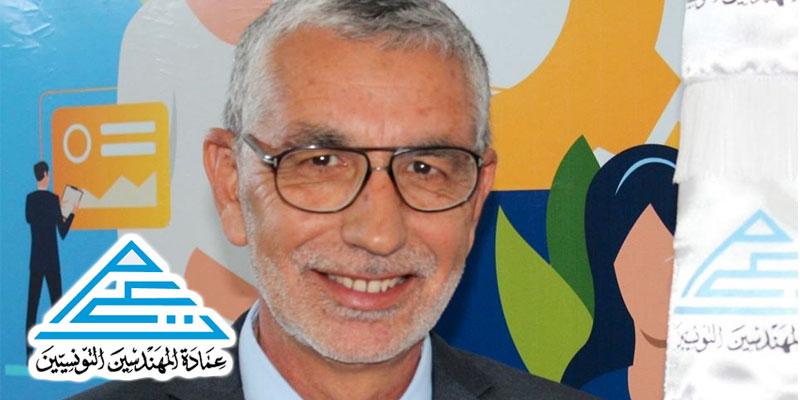Kamel Sahnoun, doyen des ingénieurs tunisiens