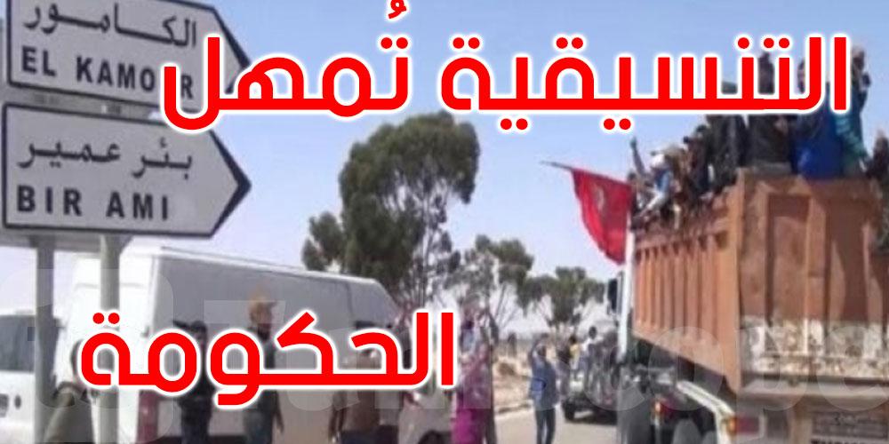 تطاوين: تنسيقية اعتصام الكامور تمهل الحكومة حتى 20 جانفي لتنفيذ القرارات