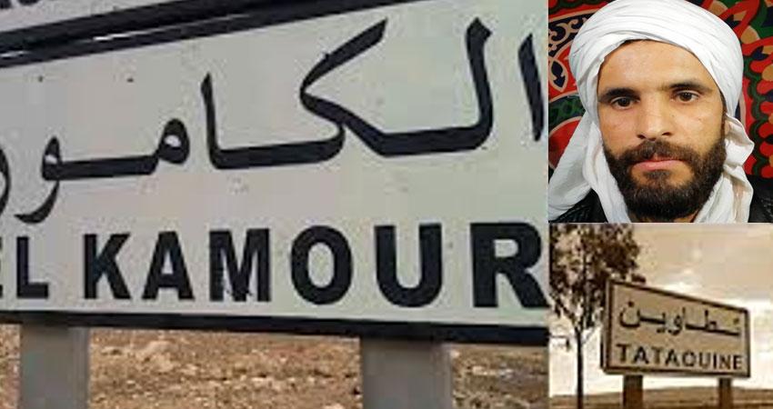بطاقة إيداع بالسجن في حق الناطق الرسمي باسم اعتصام الكامور