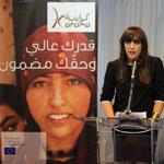 Lancement du projet Karama pour les droits et libertés des femmes