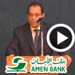 En vidéo : Ahmed El Karm présente Amenfx la plateforme de change électronique