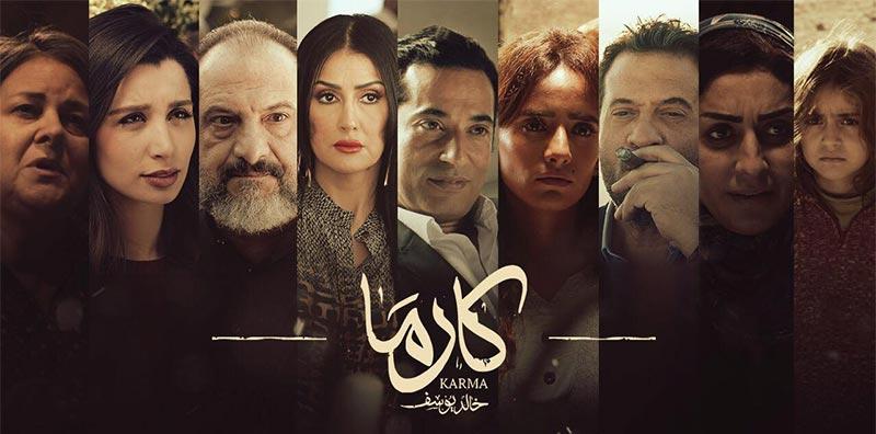 الرقابة المصرية تمنع عرض فيلم خالد يوسف ''كارما'' في عيد الفطر
