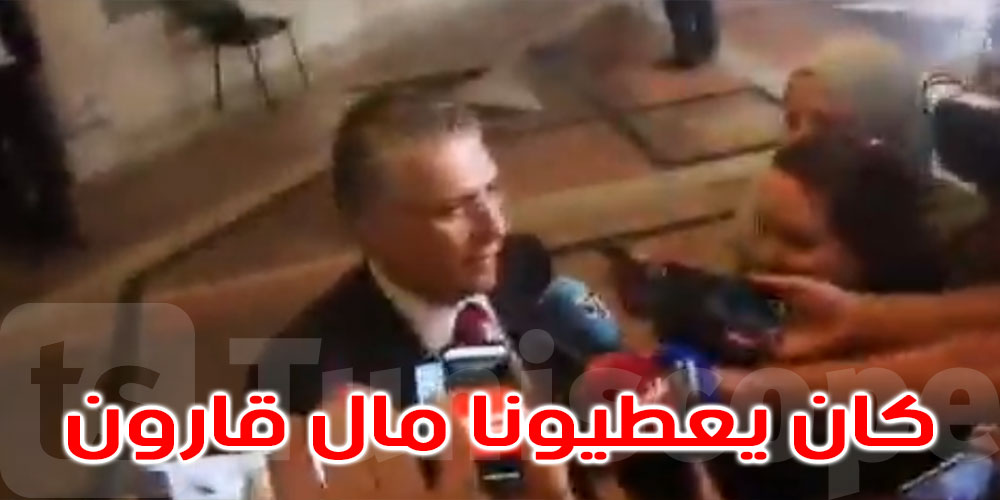 أدلى نبيل القروي رئيس حزب قلب تونس بحوار صحفي داخل مقر مجلس نواب الشعب.