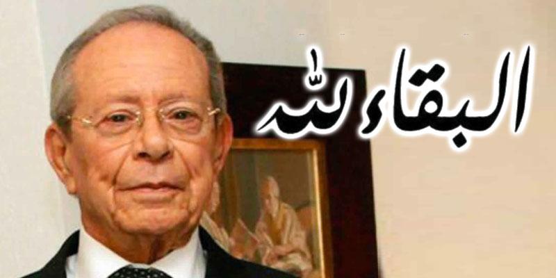 Dr Hamed Karoui ancien premier ministre n'est plus