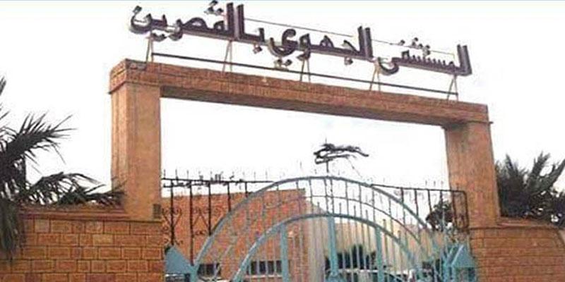 Tests négatifs pour 104 membres du personnel de l'hôpital régional de Kasserine