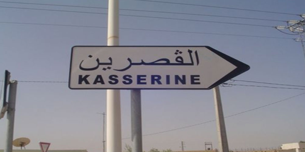 القصرين: إدراج رئيس بلدية جدليان بالتفتيش