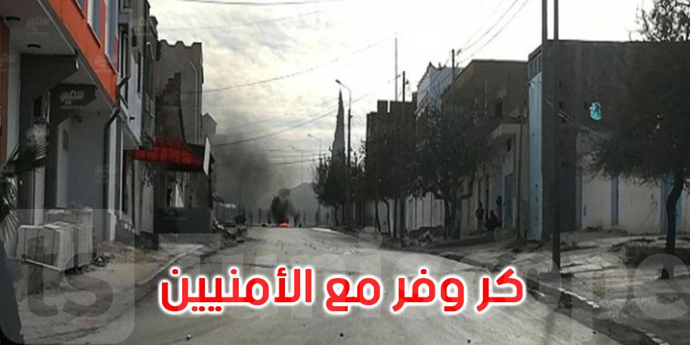 القصرين: كر وفر بين مجموعة من الشباب وقوات الأمن بعدد من الأحياء