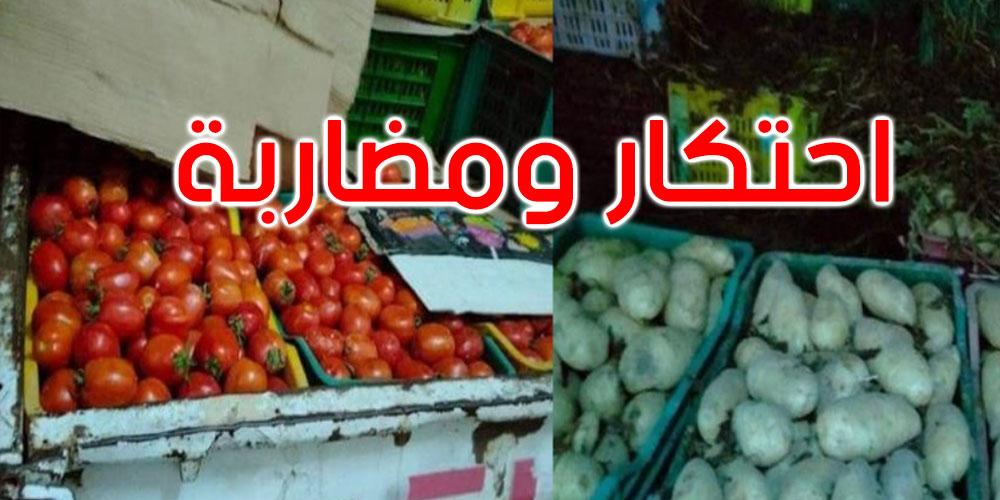 القصرين: حجز 4 أطنان من الطماطم والبطاطا