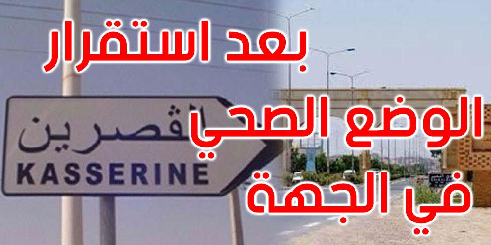 القصرين: استئناف العمل بالأسواق الأسبوعية والحمامات