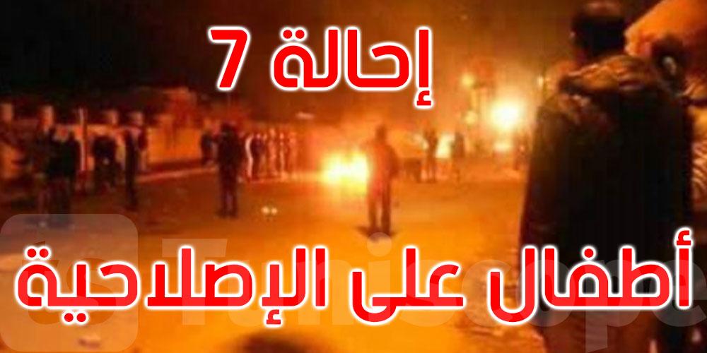 القصرين: 27 بطاقة إيداع بالسجن بسبب أعمال الشغب