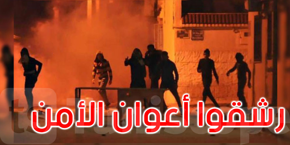 القصرين: إيقاف 25 شابا في أعمال الشغب بينهم أطفال
