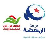 Egalité entre Ennahdha et le CPR à Kébili et Al aridha remporte un siège