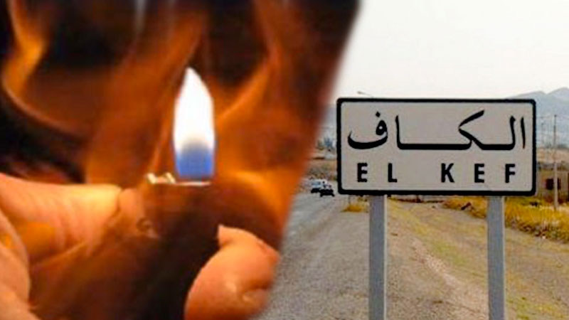 Une fillette de 14 ans s'immole par le feu au Kef