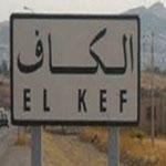 إدارة إقليم الأمن تنفي تعرض المقرات الأمنية بالكاف للاعتداء بالزجاجات الحارقة