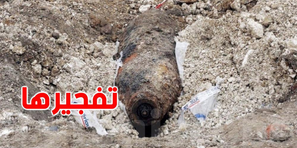 الكاف: العثور على قذيفة حربية تعود إلى الحرب العالمية الثانية