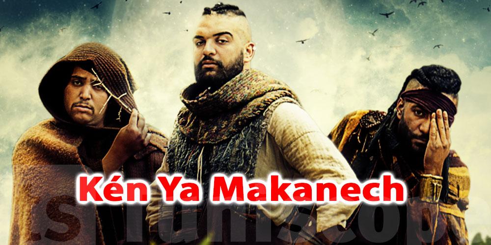En vidéo : Découvrez la bande-annonce de ''Kén Ya Makanech'' de Abdelhamid Bouchnak