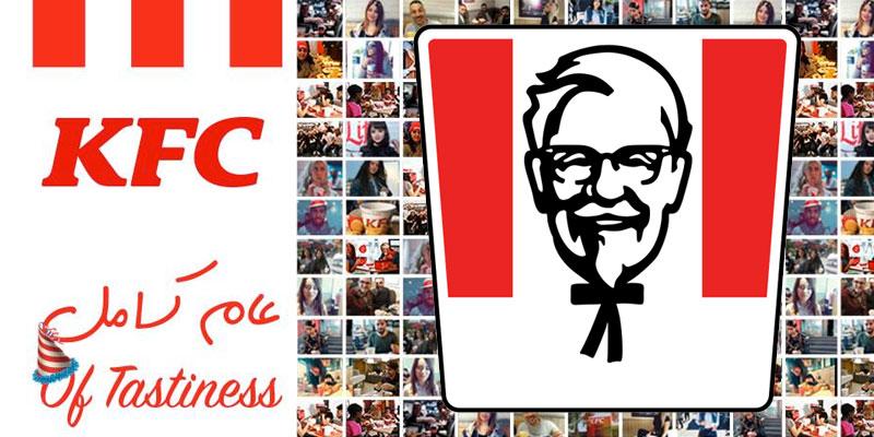 KFC célèbre une première année de succès en Tunisie
