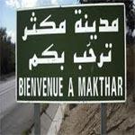 Fin de la grève générale à Makthar suite aux promesses du gouvernement