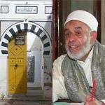 L'Association des études Internationales tire la sonnette d'alarme à propos de la Khaldouniya