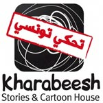 Kharabeesh : les dessins qui valent 8 millions de dollars