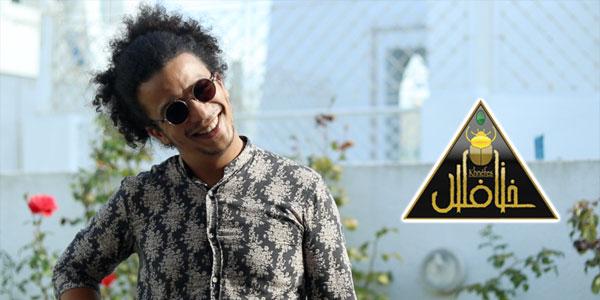 Vidéo-Khnéfes: Omar Trabelsi revient sur ses débuts et dévoile ses nouveaux projets