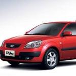 Kia Rio disponible en tunisie.