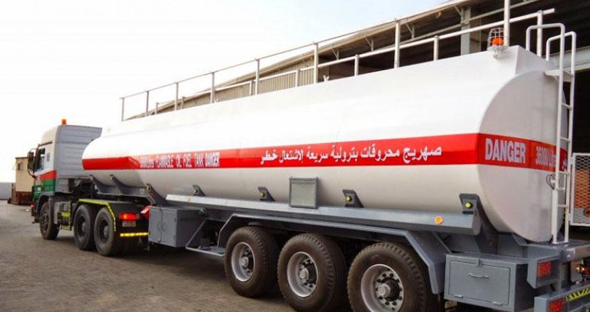 انطلاق عملية التزود بالوقود بتونس الكبرى