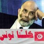 Kolna Tounes demande par voie d'huissier notaire l'interdiction des conférences Wajdi Ghenim