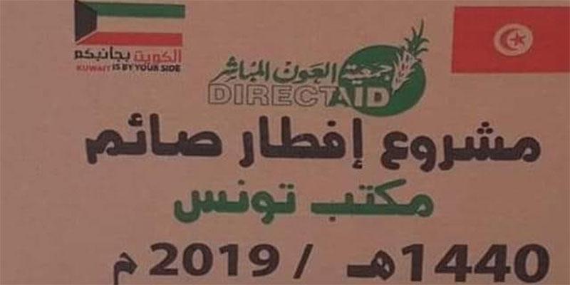 صور، مساعدات من جمعية إغاثة كويتية للتونسيين بمناسبة شهر رمضان تثير الجدل